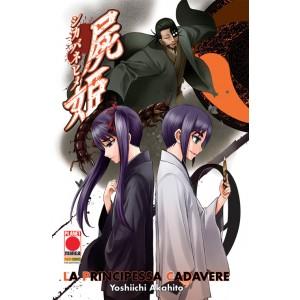 Principessa Cadavere - N° 19 - La Principessa Cadavere - Planet Manga
