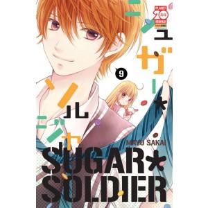 Sugar Soldier - N° 9 - Sugar Soldier - Manga Dream Planet Manga