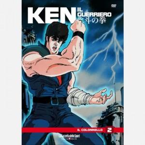 Ken - Il Guerriero (DVD) Il colonnello