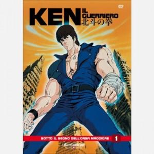 Ken - Il Guerriero (DVD) Sotto il segno dell'Orsa Maggiore