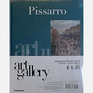Art Gallery  Pissarro / Claude Lorraine