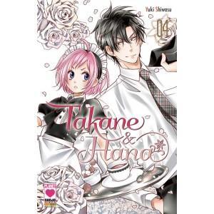 Takane & Hana - N° 4 - Takane & Hana - Manga Heart Planet Manga