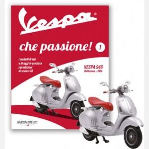 Vespa che passione! Vespa 946 Bellissima (2014)