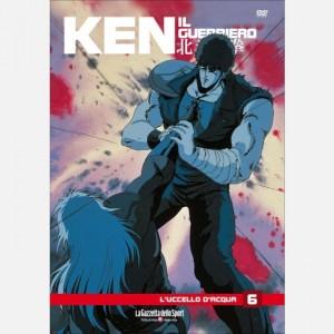 Ken - Il Guerriero (DVD) L'uccello d'acqua