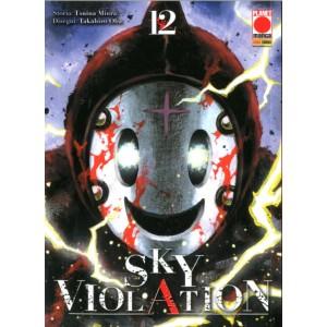 Sky Violation - N° 12 - Sky Violation - Manga Drive Planet Manga