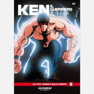 Ken - Il Guerriero (DVD) La vita trionfa sulla morte