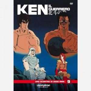 Ken - Il Guerriero (DVD) Uno scontro di 2000 anni