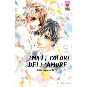 Mille Colori Dell'Amore (M9) - N° 9 - Mille Colori Dell'Amore - Manga Dream Planet Manga