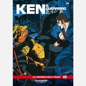 Ken - Il Guerriero (DVD) La leggenda della paura