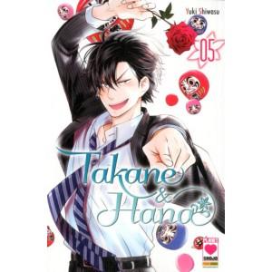 Takane & Hana - N° 5 - Takane & Hana - Manga Heart Planet Manga