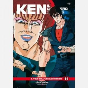 Ken - Il Guerriero (DVD) Il volo dell'uccello bianco
