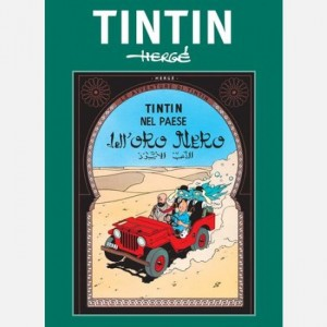 La grande avventura a fumetti di Tintin Nel Paese dell'Oro nero