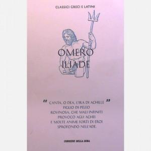 Classici greci e latini Omero, Iliade