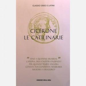 Classici greci e latini Cicerone, Le catilinarie