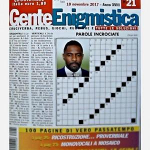 GENTE Enigmistica Uscita N° 21 del 2017 (Anno XVIII)