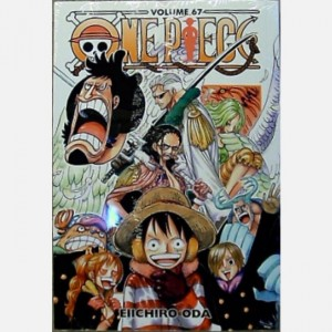 One Piece Cool fight