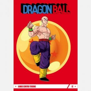 Dragon Ball (DVD) Iamko contro Tensing