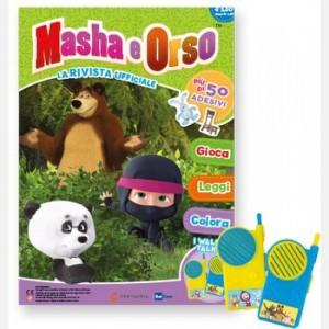 Masha e Orso - La rivista ufficiale Numero 11 del 2018