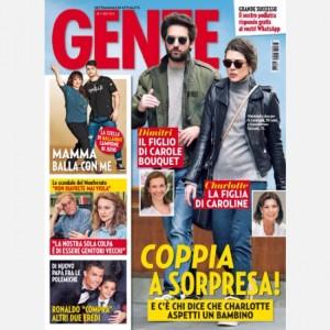 GENTE N°12 del 2017 + Gente in Cucina in Regalo