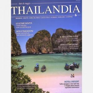 Diari di viaggio by Marcopolo - Speciale I quaderni Thailandia