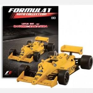 Formula 1 - Auto Collection Lotus 99t - 1987