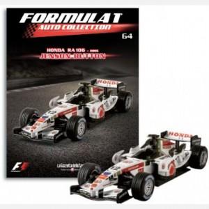 Formula 1 - Auto Collection Jochen Rindt - Lotus 72 del 1970