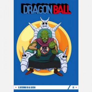 Dragon Ball (DVD) Il ritorno di Al Satan