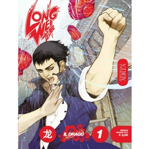 Long Wei - N° 1 - Il Drago - Editoriale Aurea