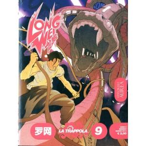 Long Wei - N° 9 - Long Wei - Long Wei Editoriale Aurea