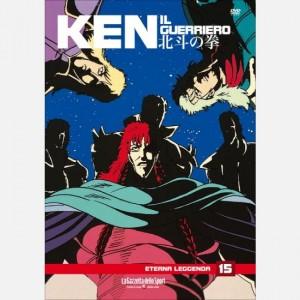 Ken - Il Guerriero (DVD) Eterna leggenda