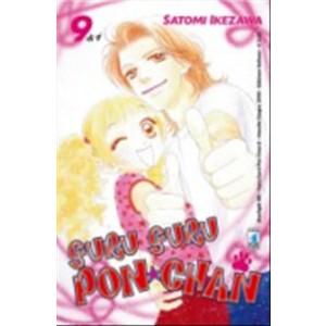 Manga GURU GURU PON CHAN n.9 - ed. Star Comics - collana Starlight uscita 165