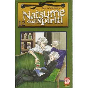Planet Manga - Natsume degli spiriti - Yuki Midorikawa - num. 12 Panini Comics