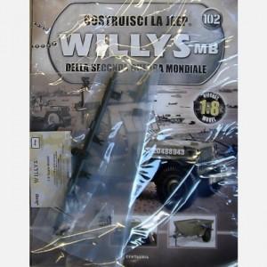 Costruisci la Jeep Willys MB Assale principale, cerniera e gancio blocco inferiore, maniglia, blocco di sx