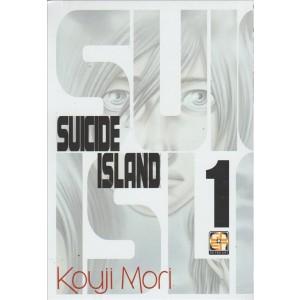 SUICIDE ISLAND - Numero 26 - Kouji Mori - MANGA - PANINI COMICS