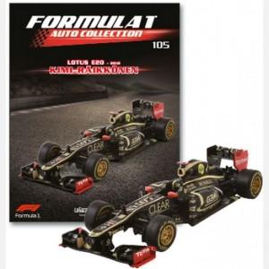 Formula 1 Auto Collection Lotus E20 - 2012