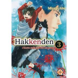 Tamashii Collection 03 – Hakkenden:La strana storia degli 8 cani dell' Est