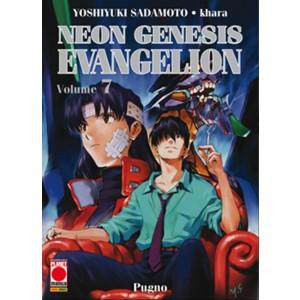 Manga NEON GENESIS EVANGELION 7 - NEW COLLECTION Planet Manga