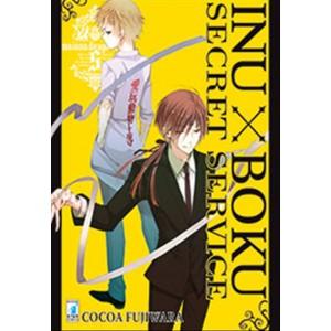 Manga: INUBOKU SECRET SERVICE n.5 - Star Comics - coll Target n.53