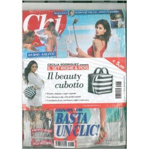 Il beaty Cubotto  - Il set a righe di CHI