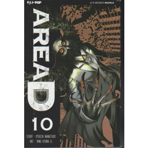 Manga Area D 10 - J-POP edizioni140