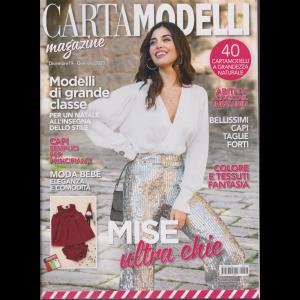 Cartamodelli Magazine - n. 23 - dicembre - gennaio 2020 - mensile -
