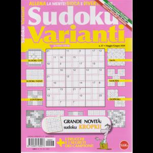 Sudoku Varianti - n. 47 - bimestrale - maggio - giugno 2020