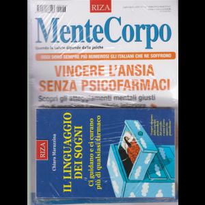 Mentecorpo - Vincere l'ansia senza psicofarmaci - n. 146 - luglio -  agosto 2020 - bimestrale + il libro Il linguaggio dei sogni