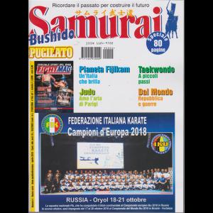 Samurai Bushido Pugilato - n. 4 - aprile 2019 - 80 pagine
