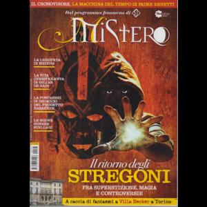 Abbonamento Mistero Magazine (cartaceo mensile)