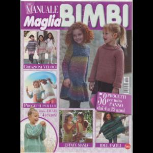 Abbonamento Piu' maglia bimbi manuale (cartaceo  bimestrale)