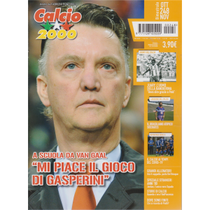 Calcio 2000 - A scuola da Van Gaal - n. 248 - ottobre - novembre 2020 - bimestrale