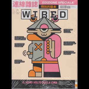 Wired - n. 94 - 9/10/2020 - autunno edizione speciale