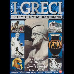 Civilta' Romana Speciale - I greci - n. 1 - bimestrale - dicembre - gennaio 2020 -