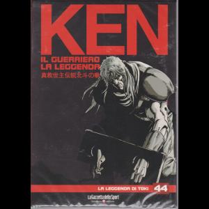 Dvd Ken il guerriero - n. 44 - Il guerriero la leggenda - settimanale -